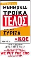 Griechenland: ein Feld des Konflikts und der Verschiebung des internationalen Gleichgewichts