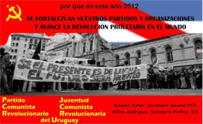 Uruguay PCR Neujahrsgruesse 2012