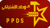 Le communiqué du comité central du PPDS