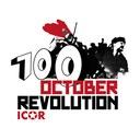 Международный характер Октябрьской революции