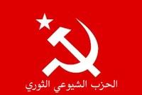 مصر تحت الحصار