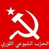 100 years of October revolution