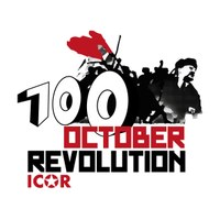 Fourth Anniversary of the October Revolution