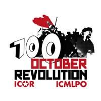 Logo 100 Years Octoberevolution / Logo 100 Jahre Oktoberevolution / Logo 100 años Revolución de Octubre / Logo 100 ans Révolution d'Octobre / Логотип 100 лет Октябрьская революция