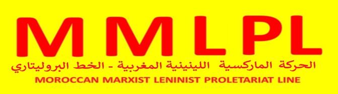 Aktueller Bericht zur Corona Pandemie und den Protesten in Marokko