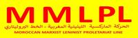 ¿Cuál es la importancia del camarada Federico Engels para los marxistas-leninistas marroquíes?
