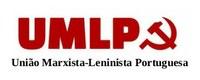 (Portugués) Um ano da UMLP - trilhando o caminho da construção do Partido Marxista-Leninista