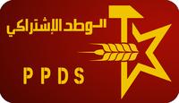 Internationaler Frauentag – Seminar in Tunesien
